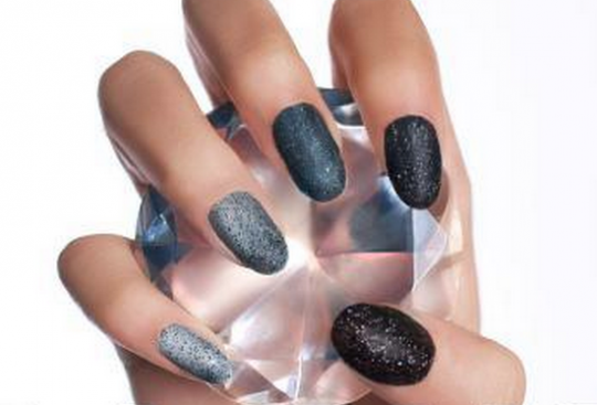 Azature Black Diamond nail paint