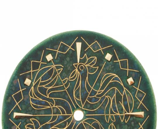 The enamel dial of the watch