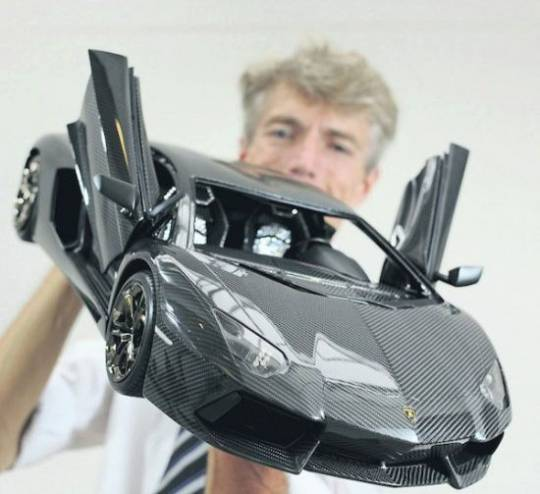 Most expensive model car: The Lamborghini Aventador miniature