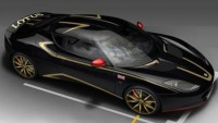 Lotus Evora S GP Edition to have only 3 units