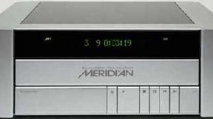 World's Most Expensive DVD Player by Meridian